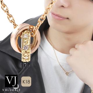 アヴァランチ(AVALANCHE)のK18 イエローゴールド ピンクゴールド ダブル ロウ ペンダント ネックレス(ネックレス)