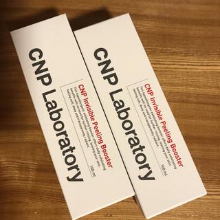 チャアンドパク(CNP)の【新品未使用】CNP♡インビジブルピーリングブースター2本(ブースター/導入液)
