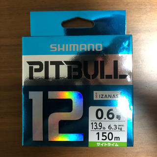 シマノ(SHIMANO)のピットブル 12  0.6号 150m(釣り糸/ライン)