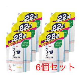 ピーアンドジー(P&G)のさらさ 洗濯洗剤 つめかえ用 超ジャンボサイズ(1.64kg*6コセット)(洗剤/柔軟剤)