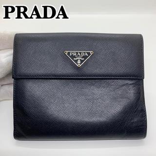 PRADA プラダ 二つ折り 財布 サフィアーノ メンズ レディース ミニ 黒(折り財布)