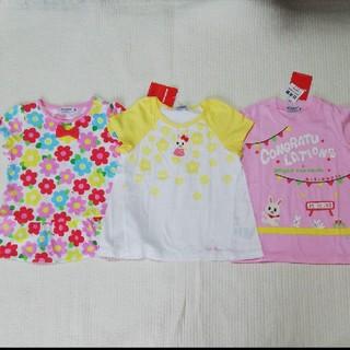 ミキハウス(mikihouse)のTシャツ 3点(Tシャツ/カットソー)