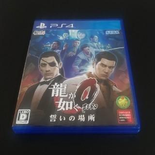 PlayStation4 - 【ジャケット破れ有】龍が如く0 誓いの場所 PS4