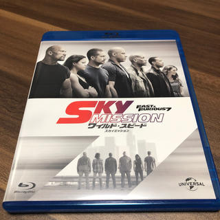ユニバーサルエンターテインメント(UNIVERSAL ENTERTAINMENT)のワイルド・スピード SKY MISSION Blu-ray(外国映画)
