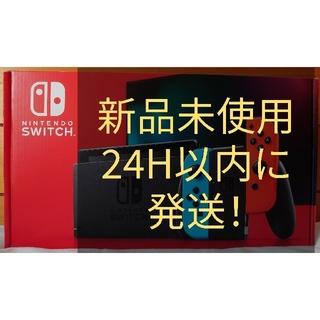 ニンテンドウ(任天堂)のNintendo Switch Joy-Con(L)/(R) ネオンレッド/ブル(家庭用ゲーム機本体)