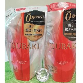 SHISEIDO (資生堂) - TSUBAKI しっとりまとまるシャンプー&コンディショナー♥330g2個