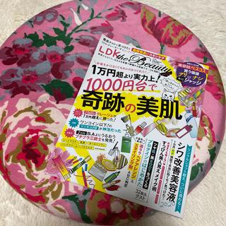 LDK the Beauty mini (エルディーケー ザ ビューティーミニ)(その他)