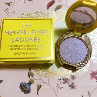 レメルヴェイユーズラデュレ(Les Merveilleuses LADUREE)のレ・メルヴェイユーズ ラデュレ グリタリング アイカラー 104 ポーチ付き (アイシャドウ)