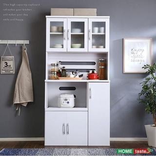 食器棚 キッチンボード レンジ台 レンジボード ホワイト(キッチン収納)