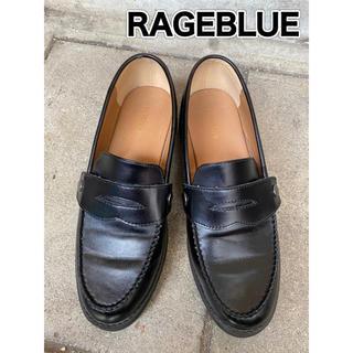 RAGEBLUE - rageblue  ローファー 革靴