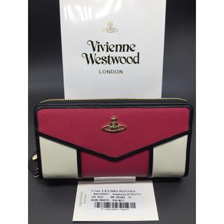 ヴィヴィアンウエストウッド(Vivienne Westwood)のヴィヴィアンウエストウッド 長財布 新品 ピンク×ホワイト 特価(長財布)