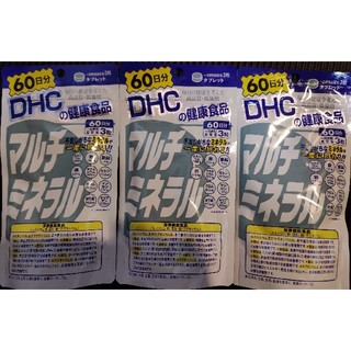 ディーエイチシー(DHC)のDHC マルチミネラル 60日分 3袋(その他)