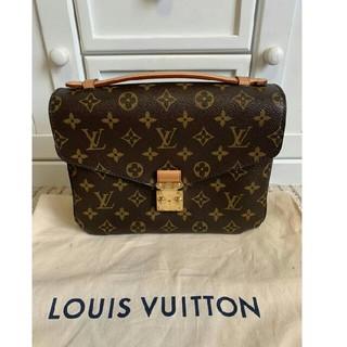 LOUIS VUITTON - 最終価格‼️ 入手困難 国内正規品ルイヴィトン ポシェット・メティスMM バッグ