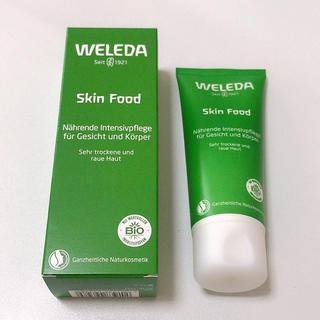 ヴェレダ(WELEDA)のヴェレダ スキン フード 75ml  ※箱無し WELEDA(ボディクリーム)