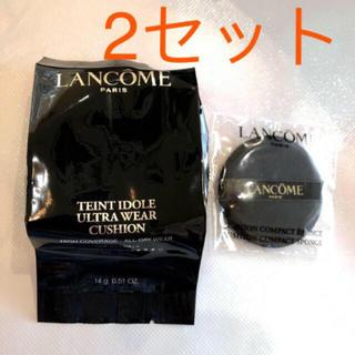 LANCOME - クーポンセール【BO-02 2個】タン イドル ウルトラ クッションコンパクト