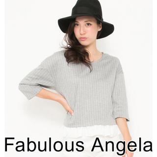 ファビュラスアンジェラ(Fabulous Angela)の新品 ファビュラス アンジェラ ストレッチ素材 裾フリル ストライプカットソー(カットソー(長袖/七分))