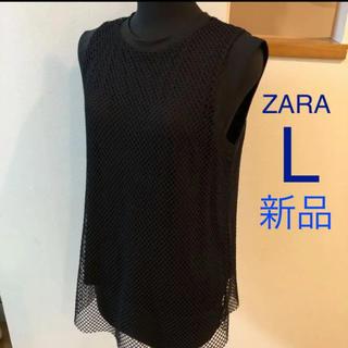 ZARA - 定価5980円 ZARAノースリーブL ZARA Lサイズ レディース大きい