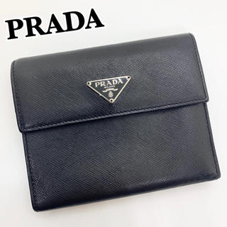 PRADA プラダ 三つ折り 財布 サフィアーノ メンズ レディース 黒 ミニ(折り財布)