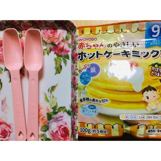 ワコウドウ(和光堂)の和光堂 離乳食 粉ミルク プラスチック 計量 スプーン 赤ちゃん ベビー(その他)