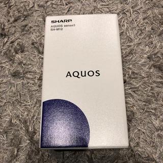 SHARP - 新品AQUOS SENSE3 SH-M12 SIMフリー ライトカッパー