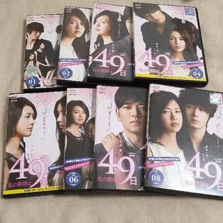【レンタル落ち】私の期限は49日 DVD  全巻セット(TVドラマ)