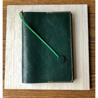 本革 濃グリーン色のブックカバー(ブックカバー)