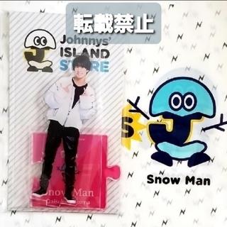Snow Man アクリルスタンド第1弾  佐久間大介