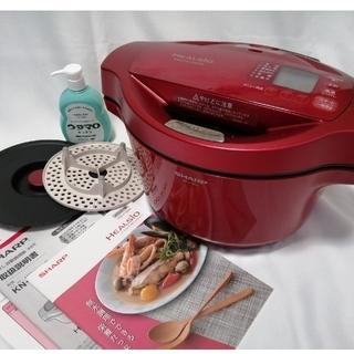 SHARP - ヘルシオ ホットクック 水なし自動調理鍋 自動まぜ技発酵調理 予約 食器用洗剤付