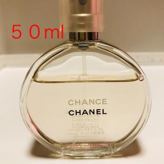 シャネル(CHANEL)のシャネルチャンス オータンドゥルオードトワレ50ml(香水(女性用))