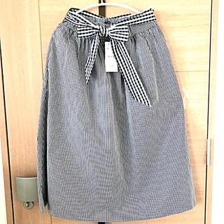 ザラ(ZARA)の新品ZARA ザラ ギンガムチェックロングスカート モノトーン(ロングスカート)