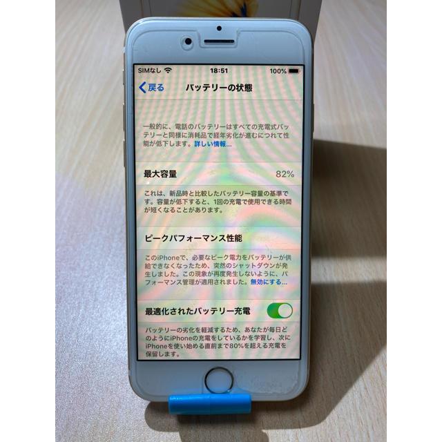 iPhone(アイフォーン)のまおり様専用【人気!値交渉可能!】iPhone 6s スマホ/家電/カメラのスマートフォン/携帯電話(スマートフォン本体)の商品写真