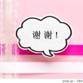 sumi様専用(TVドラマ)