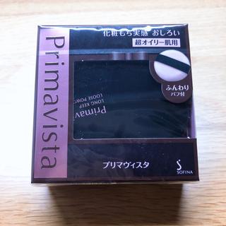 Primavista - プリマヴィスタ おしろい ブラックプリマ