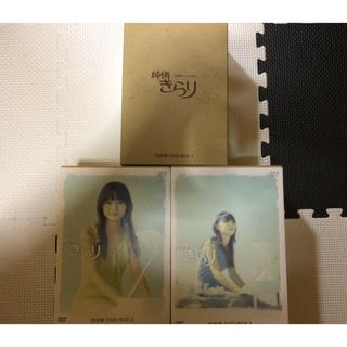 純情きらり DVD-BOX 1~3(TVドラマ)