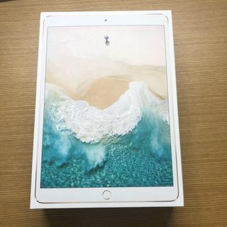 Apple - iPad Pro 10.5インチ Wi-Fi 64GB ゴールド