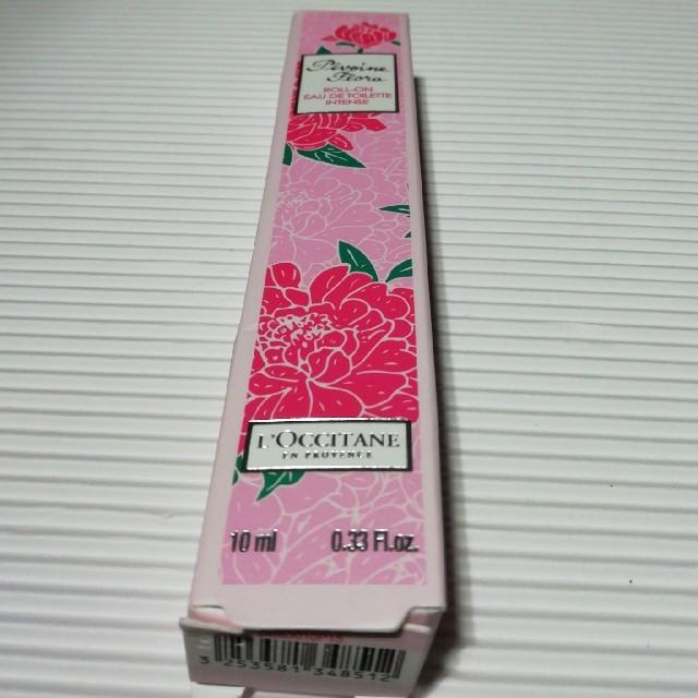 L'OCCITANE(ロクシタン)の専用 PN  コスメ/美容の香水(香水(女性用))の商品写真