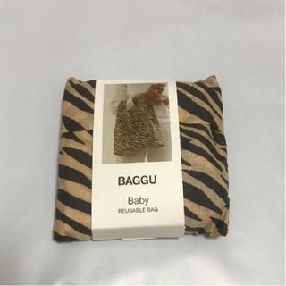 DEUXIEME CLASSE - 新品 BAGGU Babyサイズ タイガーストライプ