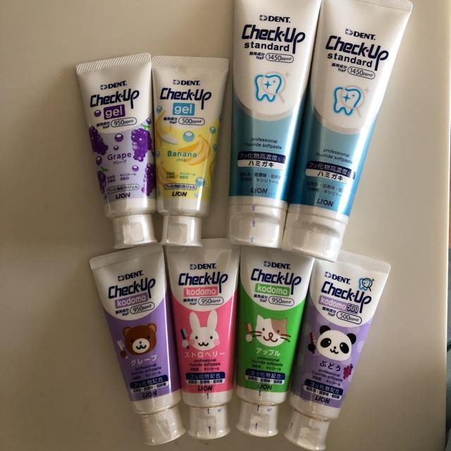 LION(ライオン)のチェックアップ 歯磨き粉 コスメ/美容のオーラルケア(歯磨き粉)の商品写真