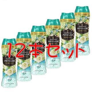 ピーアンドジー(P&G)のレノア ハピネス 香り付け専用ビーズ アロマジュエル エメラルドブリーズ 12本(洗剤/柔軟剤)