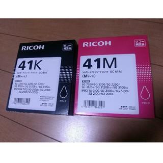 リコー(RICOH)のリコー純正品SGカートリッジ RICOH GC41(OA機器)