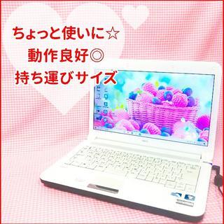 NEC - 可愛いホワイト☆動作良好☆日常使いに☆初心者用☆コンパクトサイズ☆YouTube