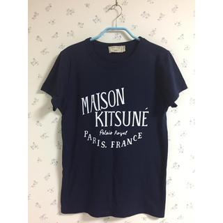 メゾンキツネ(MAISON KITSUNE')のMAISON KITSUNE ロゴTシャツ(Tシャツ(半袖/袖なし))