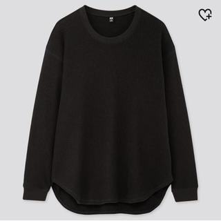 ユニクロ(UNIQLO)のワッフルオーバーサイズクルーネックT(Tシャツ(長袖/七分))