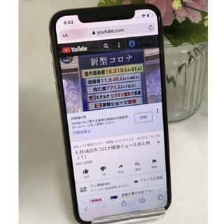 iPhone - iPhone XS 64GB アイフォン シムフリー docomo SIMロック