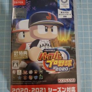 Nintendo Switch - 【新品未開封】 パワフルプロ野球 2020 switch