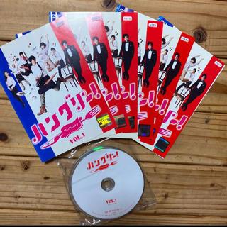 ハングリー!   DVD 全6巻セット(TVドラマ)