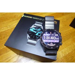 HUAWEI Watch GT2 46mm Elite メタルバンド おまけ有(腕時計(デジタル))