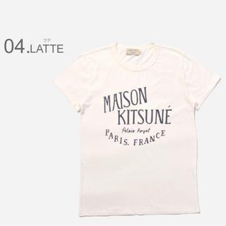 メゾンキツネ(MAISON KITSUNE')のMAISON KITSUNE Tシャツ(Tシャツ(半袖/袖なし))