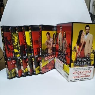 BOX【バーン・ノーティス 元スパイの逆襲 DVDコレクターズBOX DVD(TVドラマ)