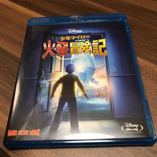 ディズニー(Disney)の少年マイロの火星冒険記 Blu-ray(アニメ)